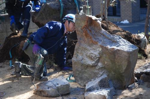 庭石の撤去1