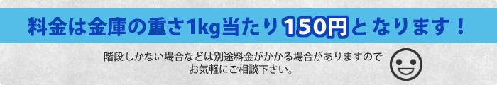 kinko_appeal