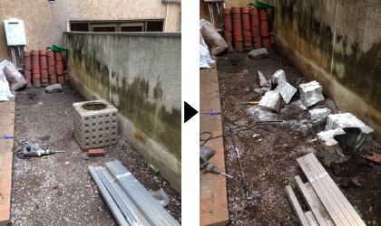 渋谷区置き石処分