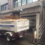 渋谷区神宮前美容室の内装解体