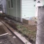 武蔵野市外壁一部撤去作業