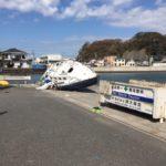 横須賀市沈船解体撤去作業