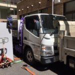 千代田区大型金庫搬出撤去