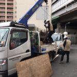板橋区印刷機撤去作業