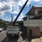 千葉県佐倉市自然石撤去作業