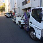 新宿区産業廃棄物回収作業